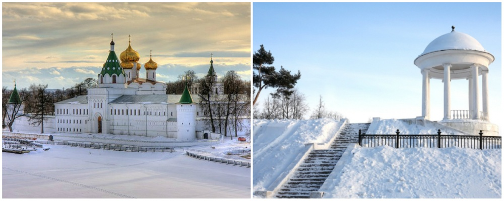 Kostroma Rússia 1