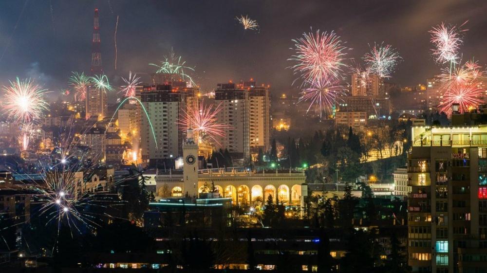 Sochi Rússia