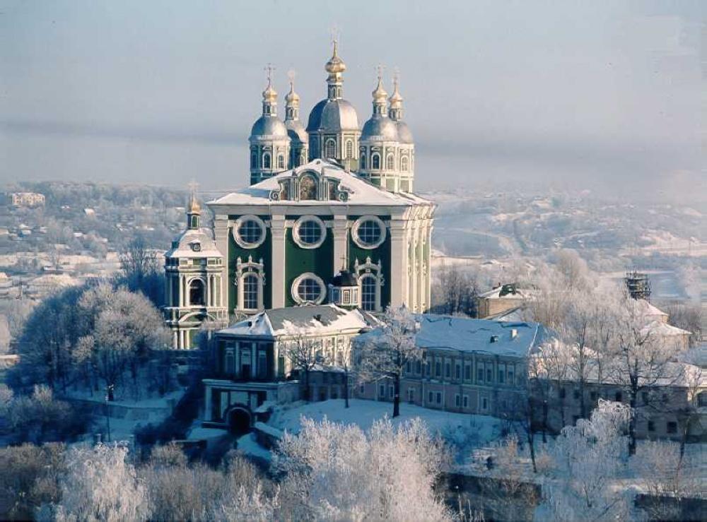 Smolensk Rússia