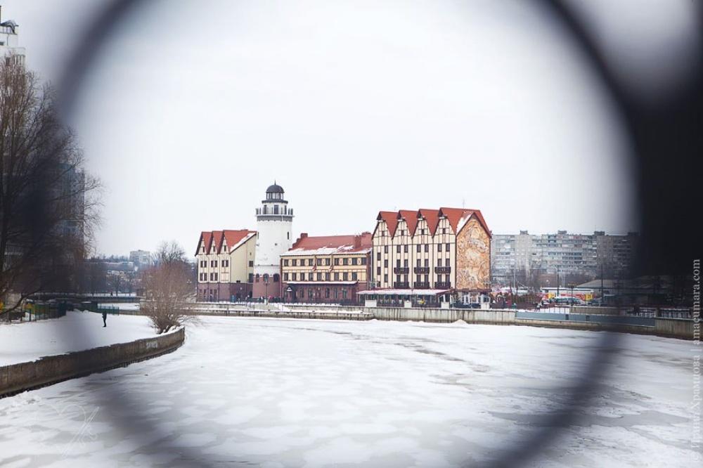 Kaliningrado Rússia
