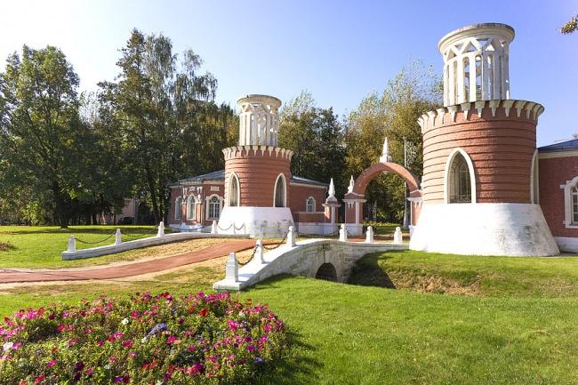 Parque de Vorontsov Moscou Rússia