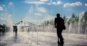 Muzeon park Moscou Rússia