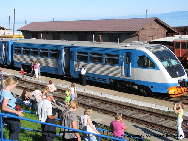 Estação de tem da Ferrovia Circum-Baikal Rússia